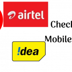Check your mobile number Airtel,Idea,BSNL, Reliance jio [verified Feb 2020]