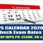 IBPS Exam Calendar 2020- 21