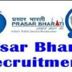 Prasar Bharati Recruitment 2020