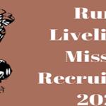 Rural Livelihood Mission Recruitment 2020