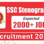 SSC Stenographer 2020 – Skill Test Result & Final Vacancy List Released